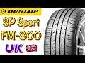Dunlop SP Sport FM800 ?????! ???????? ?? ?????????? ????!
