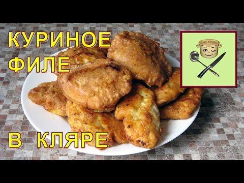 Курица жареная - калорийность, полезные свойства, польза и