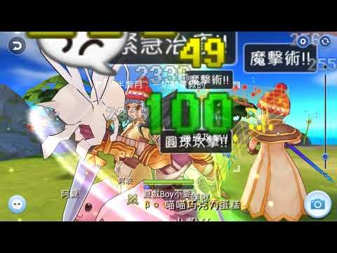 【遊戲Boy不要s】仙境傳說-守護永恆的愛  RO手遊 弓箭手/2轉獵人技能點法