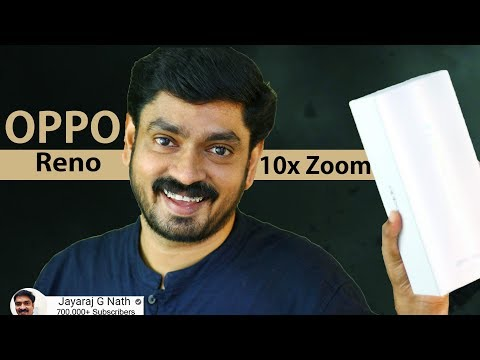 Oppo Reno 10X Zoom Unboxing In Malayalam