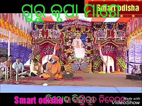 Abhiram paramahansa dev bhajan (guru Krupa)