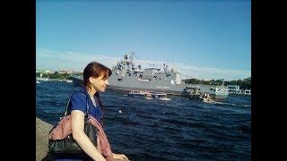 Праздник Военно-Морского Флота/ Военно-Морской Музей/ концерт/салют