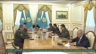 Н.Назарбаев провел встречу с министрами обороны стран ШОС