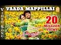 Villu   Vaada Mappillai - Video Song   Vijay   Nayanthara   Devi Sri Prasad   Ayngaran