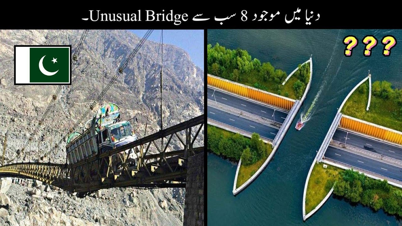 8 Most Unusual Bridges In The World | دنیا کے سب سے انوکھے پل | Haider Tv