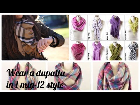 HOW TO WEAR A DUPPATTA\Shawl\Stole % how to pin a shawl without safety pin #wearstepdupatta