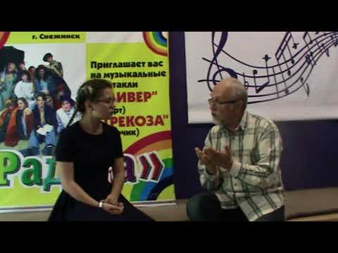 Герой Коротовских Автор Киселёва