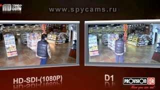 IP видеонаблюдение или HD-SDI ?
