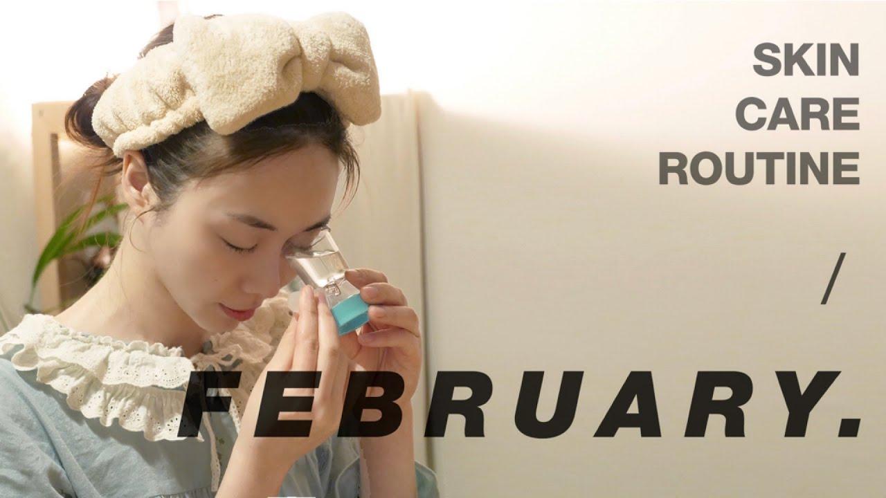 02월ㅣ미세먼지, 유해자극 두렵지 않은 속당김 없이 개운한 스킨케어 루틴 (안구세척, 간편한 딥클렌징)ㅣKorea skin care routine