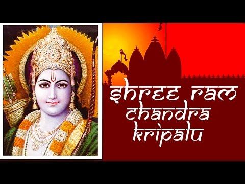 SHREE RAMCHANDRA KRIPALU BHAJAMAN - RATTAN MOHAN SHARMA | Bhajan | Ajay Atul | Times Music Spiritual