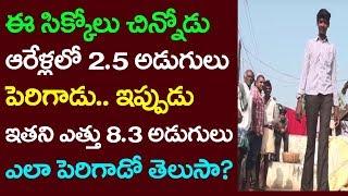 Srikakulam Youngster Height 8 3 Feet   Ijjada Shanmukha Rao Gunnese Record   Talletst Man   Taja30