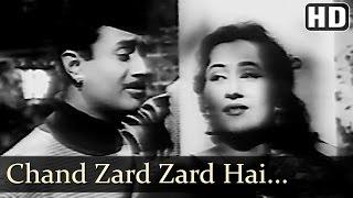 Chand zard zard hai - Dev Anand - Madhubala - Jaali Note - Classic Bollywood Songs - O.P.Nayyar