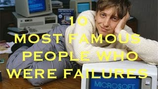 10 MOST FAMOUS PEOPLE WHO WERE FAILURES