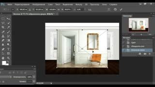 Как создать коллаж интерьера в фотошопе с нуля.