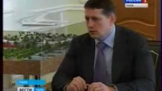 Туляки смогут получить медицинские услуги со скидкой(, 2012-02-18T07:27:48.000Z)
