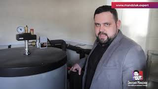 Отопление дома 150 м кв  тепловым насосом типа Грунт Вода Heliotherm Австрия