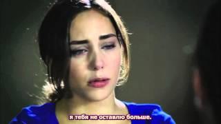 Кузей Гюней анонс 2 сезона (рус. саб)