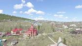 Территория: курагинский район. Проект красноярского края: справочная информация о города и районах красноярского края. Лента свежих новостей.