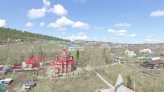 видео О городе Алдане
