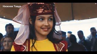 «Сабантуй» по-тюменски: танцы, скачки и чак-чак / Тюмень