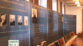 An Exhibition about Islam Ahmadiyya in Germany ~ News Report