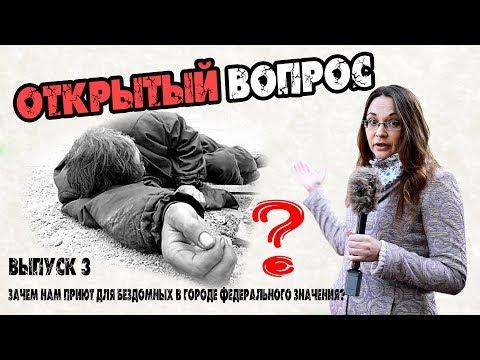 Видео Общественные организации социальной направленности в волгоградской области