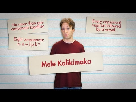 Mele Kalikimaka: Why You Can