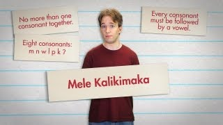 Mele Kalikimaka: Why You Can't Say