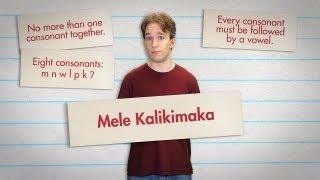 Mele Kalikimaka: Why You Can't Say