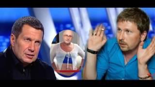 Анатолий Шарий опустил Ганапольского в эфиреВести ФМу Соловьева.