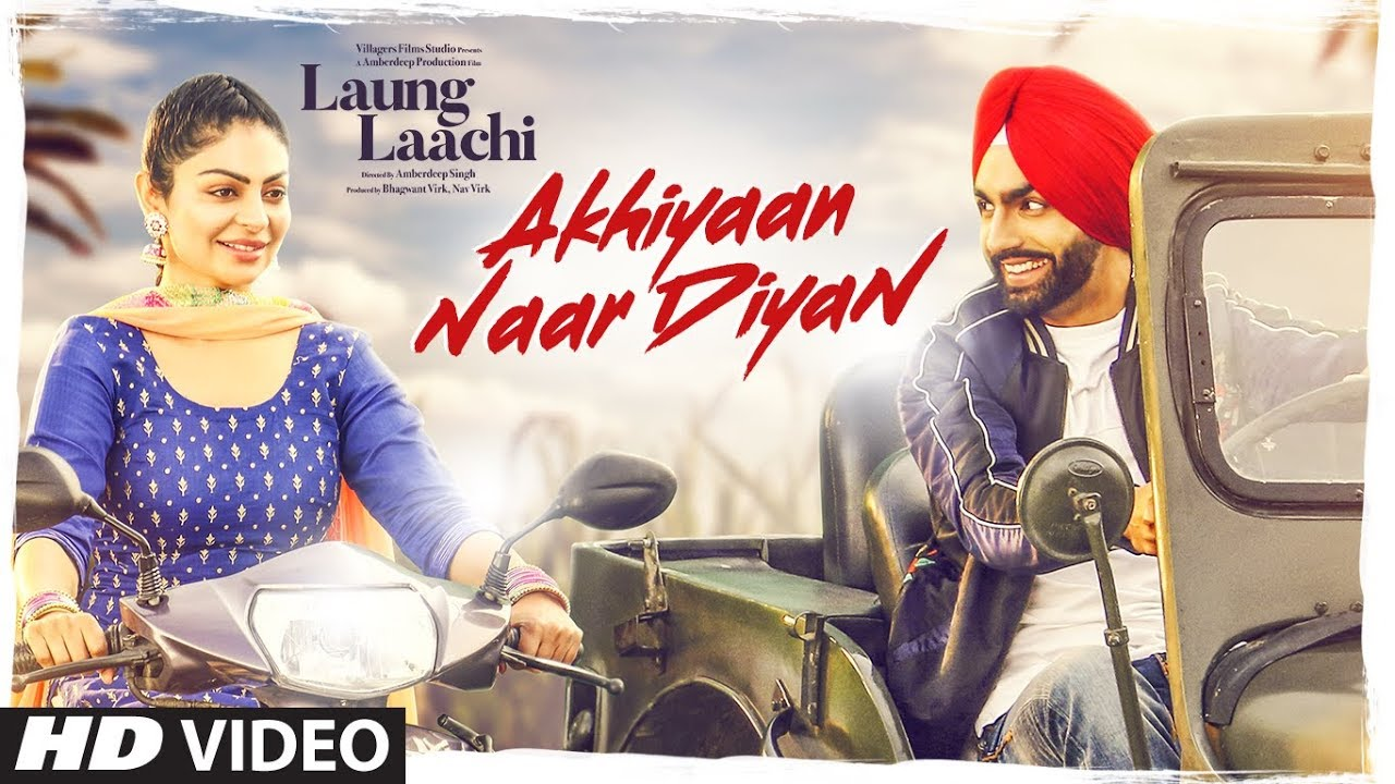 Been way too long or to mein lachi song download mp3
