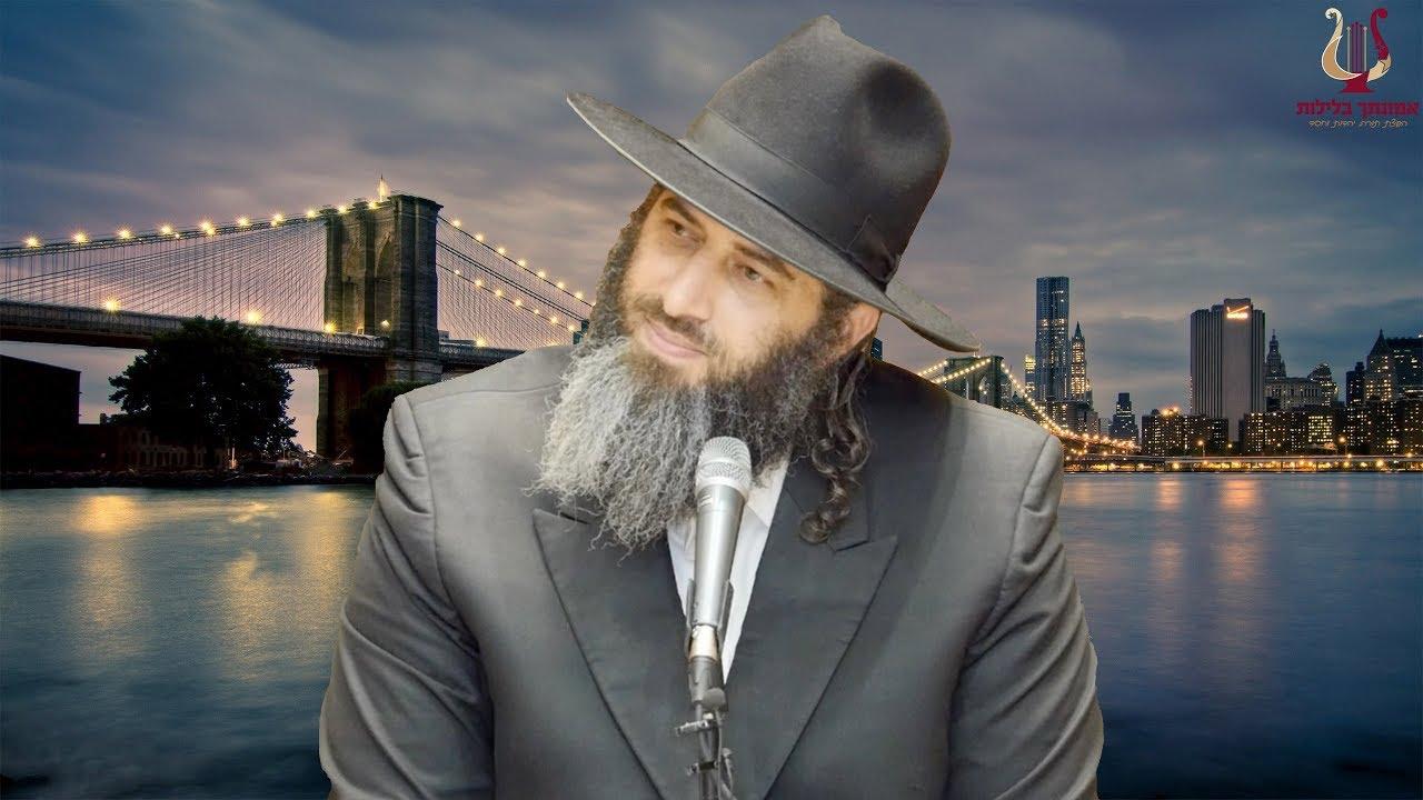 הרב רונן שאולוב - מה מקור כל הברכות והישועות ?! מקור הברכה והכל בזכותה !! שבת !!