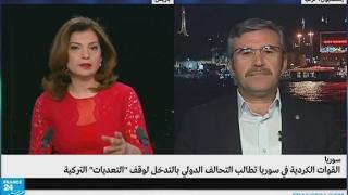 سوريا: الأكراد يطالبون التحالف الدولي بالتدخل لوقف الغارات التركية