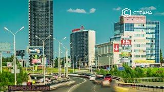 Пермскии краи | Регионы | Телеканал