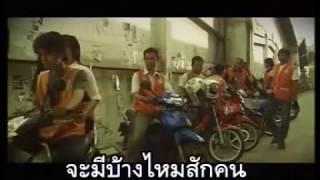 ขอมือคนโสด - ธนพัฒน์ | MV Karaoke