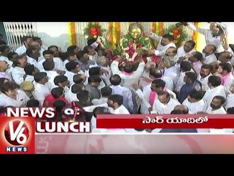 1 PM Headlines | Jayashankar Birth Anniversary | ISRO Satellite Help | PM Modi Town Hall Meet | V6