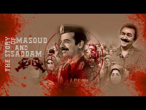 The Story of Masoud and Saddam - Documentary