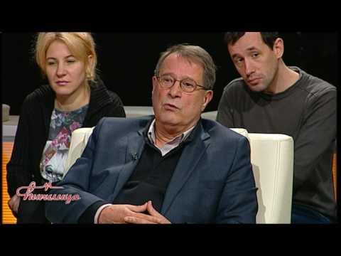 ĆIRILICA:  Dačić, Jakšić, Gajić (TV Happy 09.01.2017.)
