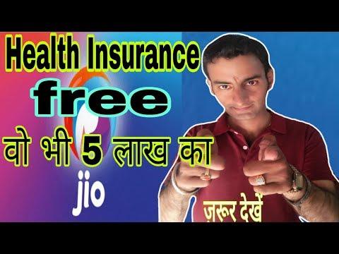 Jio Health Insurance free