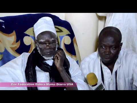Ziar Fédération Dahira Mame Diarra USA Edition  2017