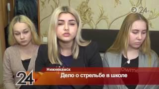 В Нижнекамске неизвестные создали группу в соцсетях, где оскорбляют погибшего мальчика