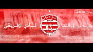 JEW TALIBEN (Piste 14) : Album Curva Nord Tunis (club africain)2015 avec Parole