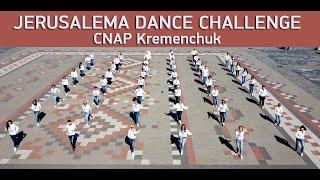 Master KG - Jerusalema   Jerusalema Dance Challenge   CNAP Kremenchuk   Ukraine   2021