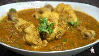 Dal Chicken Curry | Chicken Drumsticks Curry Recipe | Chicken Dal