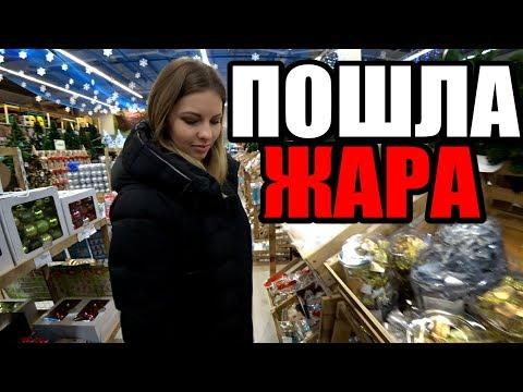 Донецк - Такого не было даже при СССР! Резиновая Галактика! Цены и Донбасс Реалии Сегодня 2020