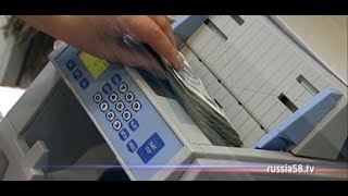 видео АВТО БУ В ПЕНЗЕ В КРЕДИТ » Получить кредит. Информация о банках и кредитах. Банки где можно взять кредит на жильё и бизнес, наличными и под залог