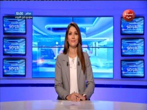 Flash News de 10h00 du  Mercredi 12 Septembre 2018  - Nessma Tv