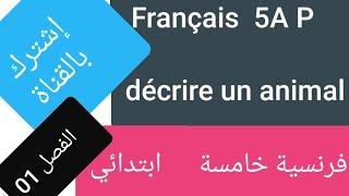 فرنسية خامسة ابتدائي . موضوع رائع + الحل و التعبير 🌹❤.