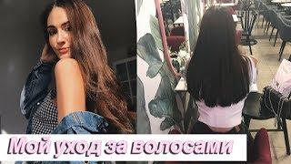 видео Здоровые и красивые волосы — ваша работа