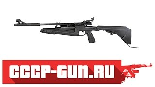 Пневматическая винтовка ИЖ 61-09, МР Baikal (Видео-Обзор)